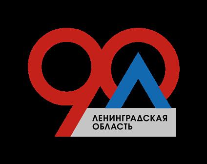 Логотип ЛО